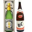 越後鶴亀超特醸1800ml〆張鶴 月1800ml2本セット日本酒飲み比べセット