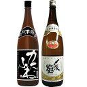 かたふね 特別本醸造 1800ml 〆張鶴 雪 1800ml 2本セット 日本酒飲み比べセット
