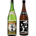 越後鶴亀 純米 1800ml かたふね 特別本醸造 1800ml 2本セット 日本酒飲み比べセット