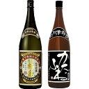 越後鶴亀 純米大吟醸1800mlかたふね 特別本醸造1800ml2本セット日本酒飲み比べセット