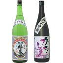 越後鶴亀 美撰1800mlかたふね 純米吟醸1800ml2本セット日本酒飲み比べセット