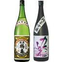 越後鶴亀 純米 1800ml かたふね 純米吟醸 1800ml 2本セット 日本酒飲み比べセット
