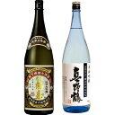 越後鶴亀 純米大吟醸1800ml真野鶴 辛口吟醸1800ml2本セット日本酒飲み比べセット