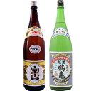 伯宝 宝山 1800ml 越後鶴亀 美撰 1800ml 2本セット 日本酒飲み比べセット