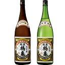 越後鶴亀 純米吟醸1800ml越後鶴亀 純米1800ml2本セット日本酒飲み比べセット