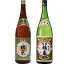 笹祝 瑞氣 1800ml 越後鶴亀 純米 1800ml 2本セット 日本酒飲み比べセット