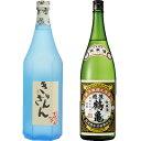 麒麟山 ブルーボトル1800ml越後鶴亀 純米1800ml2本セット日本酒飲み比べセット