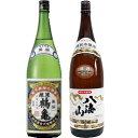 越後鶴亀 美撰1800ml八海山  特別本醸造1800ml2本セット日本酒飲み比べセット