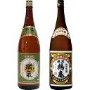 笹祝 瑞氣  1800ml 越後鶴亀 純米吟醸 1800ml 2本セット 日本酒飲み比べセット