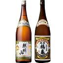 麒麟山 伝統辛口1800ml越後鶴亀 純米吟醸1800ml2本セット日本酒飲み比べセット