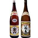 伯宝 宝山1800ml越後鶴亀 純米吟醸1800ml2本セット日本酒飲み比べセット