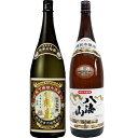 越後鶴亀 純米大吟醸1800ml八海山  特別本醸造1800ml2本セット日本酒飲み比べセット