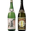 笹祝 淡麗純米 青竹 1800ml 越後鶴亀 純米大吟醸 1800ml 2本セット 日本酒飲み比べセット