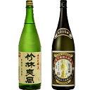 笹祝 竹林爽風1800ml越後鶴亀 純米大吟醸1800ml2本セット日本酒飲み比べセット