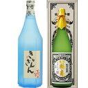 麒麟山 ブルーボトル1800ml越後鶴亀超特醸1800ml2本セット日本酒飲み比べセット