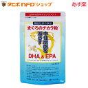 商品リニューアル!まぐろのチカラ粒(180粒) |機能性表示食品(DHA,EPA)ビタミンD・E高含有 世界初ハイブリッド製法 100%天然マグロオイル