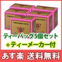 タヒボNFD ティーバッグ5個セット(ティーメーカー付)|タヒボジャパン社製タヒボ茶【17時まで当日発送】【送料無料】