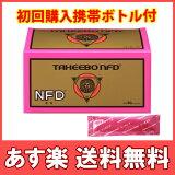 tahiboNFD 本质(颗粒) tahibojapan制造tahibo茶【】[タヒボNFD エッセンス(顆粒)  タヒボジャパン社製タヒボ茶【】]