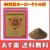tahiboNFD 粉末 tahibojapan制造tahibo茶【】[タヒボNFD 粉末  タヒボジャパン社製タヒボ茶【】]