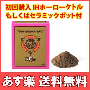 タヒボジャパン