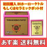 タヒボNFD ティーバッグ |タヒボジャパン社製タヒボ茶【】