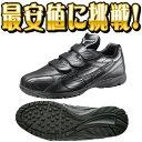 【MIZUNO】ミズノ アップシューズ フランチャイズトレーナー F Edition ブラック×ブラック 11gt144000