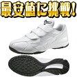 ★ 【MIZUNO】ミズノ アップシューズ フランチャイズトレーナー F Edition ホワイト×ホワイト 11gt144001