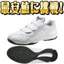 【MIZUNO】ミズノ アップシューズ フランチャイズトレーナー F Edition ホワイト×ホワイト 11gt144001