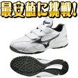 ★ 【MIZUNO】ミズノ アップシューズ フランチャイズトレーナー F Edition ホワイト×ネイビー 11gt144014