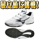 【MIZUNO】ミズノ アップシューズ フランチャイズトレーナー F Edition ホワイト×ネイビー 11gt144014