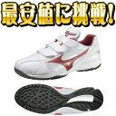 【MIZUNO】ミズノ アップシューズ フランチャイズトレーナー F Edition ホワイト×レッド 11gt144062