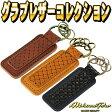 【Mizuno Pro】ミズノプロ 限定品 グラブレザーコレクション グラブ革キーホルダー 1gjyg00200