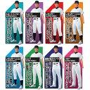 楽天野球館【MIZUNO】ミズノ 野球用練習着 ユニフォームパンツ 52pw789