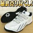 ショッピングアディダス シューズ 【adidas】アディダス アップシューズ ADIZERO JP TRAINER 3 g66815-wtnv