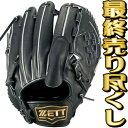 硬式グローブ 【ZETT】ゼット 硬式用グラブ ネオステイタスシリーズ 投手用 ブラック bpgb12411-1900