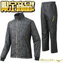 【Mizuno Pro】ミズノプロ 野球用 ウインドブレーカーシャツ上下セット ブレスサーモ 12je5w9009 12jf5w9009