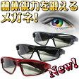 【Primary】プライマリー 動体視力トレーニングメガネ Visionup Athlete va10-af【コンビニ受け取り不可】