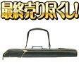 【Mizuno Pro】ミズノプロ バットケース 1本入れ ノックバット収納可能 2pt10009【コンビニ受け取り不可】