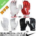 【NIKE】ナイキ 野球用 バッティング手袋 MVP エッジ...
