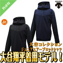 【DESCENTE】デサント 大谷コレクション 少年用 大谷翔平着用モデル ジュニアエアーブロックシャツ pj324j