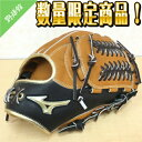 【MIZUNO】ミズノ グローバルエリート ソフトボールグローブ G gear 内野手用 H3 1ajgs14423