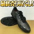 野球 スパイク 【adidas】アディダス アディゼロフィックスメタル プロフェッショナルLOWカット d73895