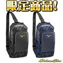 【Mizuno Pro】ミズノプロ 限定品 ボディーバッグ 野球 バッグ 1fjd6902
