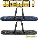 【Mizuno Pro】ミズノプロ バットケース2本入れ 野球用 1fjt6900