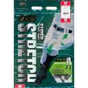 【ZETT】ゼット 限定 スーパーストレッチ ショートフィットパンツ 高校野球公式戦使用可能 ホワイ