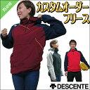 即納可能!【デサント】カスタムオーダーフリースジャケット 野球館セレクト11カラー
