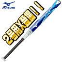 【MIZUNO】ミズノ 2号用ソフトボールバット X エックス 1cjfs60678-0127