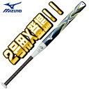 【MIZUNO】ミズノ 2号用ソフトボールバット X エックス 1cjfs60680-0110