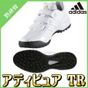 【adidas】アディダス 野球トレーニングシューズ アディピュアTR f37768