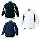 ショッピング高校野球 【ZETT】ゼット 軽量中綿ハーフジップジャンパー bov450